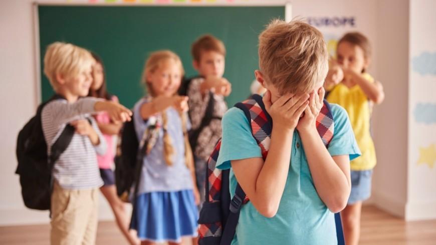 Lutte contre le harcèlement scolaire