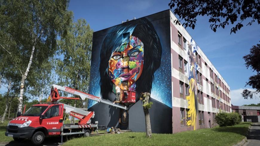 Une véritable city consacrée au street art dans l'Allier !