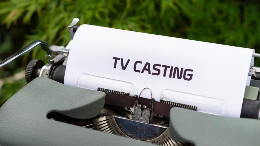 Auvergne: les castings ne s'arrêtent plus !