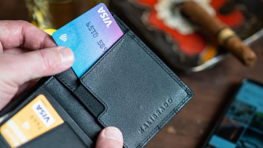 Clermont-Ferrand - Deux jeunes volent la carte bancaire d'un policier en civil