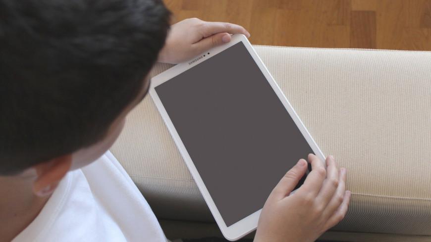 20% des jeunes auraient déjà connu du cyberharcèlement