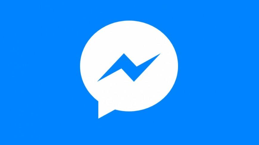 Messenger : vous pouvez enfin supprimer vos messages envoyés !
